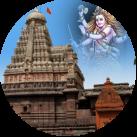 Lord Ghrishneshwar Jyotirlinga Homam