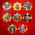 Durgashtami and Tulsidas Jayanthi Special Ashta Matrika Homam