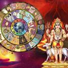 Nakshatra Shakti and Bhairava Homam on Kalashtami
