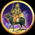 Bharani Nakshatra and Yama Devata Homam