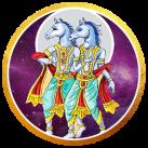 Ashvini Nakshatra and Ashwini Kumaras Devata Homam
