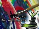 Feng Shui for Arts/Sports