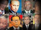 I Ching for Leaders
