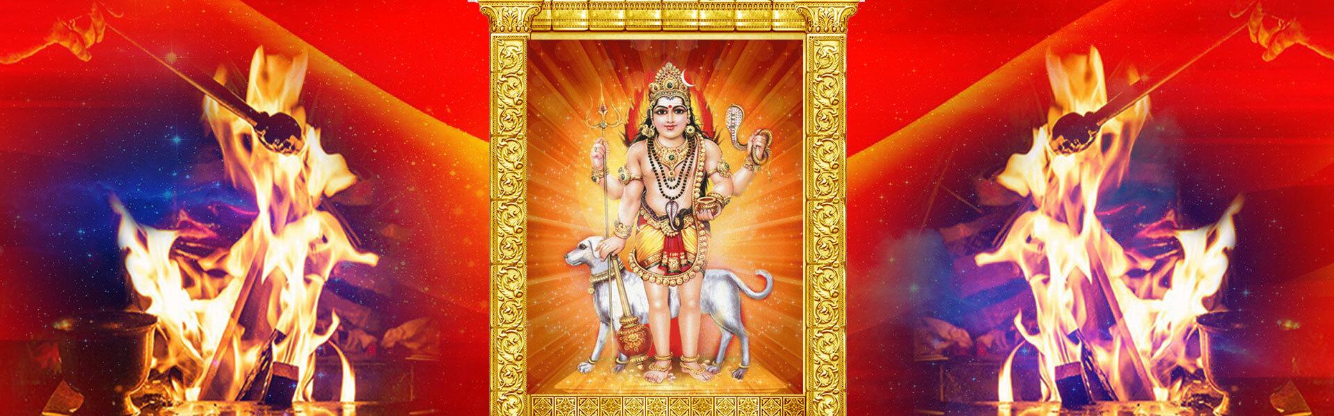 Ashta Bhairava Homam