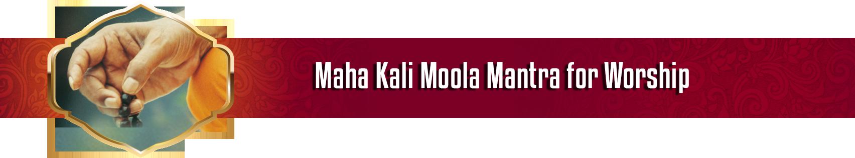 Ujjain Mahakali Moola Mantra