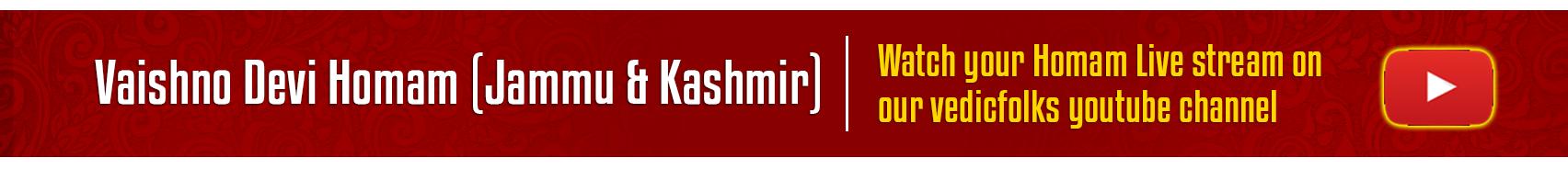 Kashmir Vaishno Devi Homam Youtube link